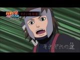 Naruto Shippuuden Наруто: Ураганные хроники 2 сезон 353-354 серия [Ancord]