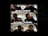 «Со стены ★•★•★ Лучше Ваза -Нету Таза ★•★•★™» под музыку [SMD] Жигуль (Mike-prodak) - В центре Волгограда-едет Лада . Picrolla