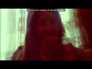 �Webcam Toy� ��� ������ ���� ���� - ������ (Slider & Magnit Remix)  - ��� � ����� �������� ��� �������, ����� ��������� � �����.. � ������ ���� ������, ��� �� ������� ������.... Picrolla
