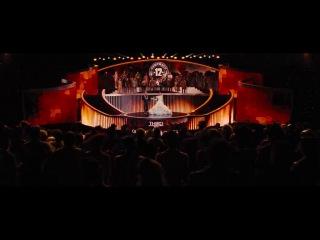 Голодные игры: И вспыхнет пламя (2013) фантастика, приключения