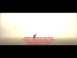 ���YOU - �������� - ������� (����� �����) _ KESHYOU - MAHABBAT - KARAOKE ( LYRICS )