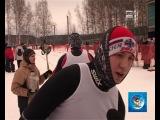 Лыжная и биатлонная эстафеты областных зимних игр