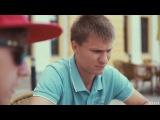Павел Король feat. OZ - Камни